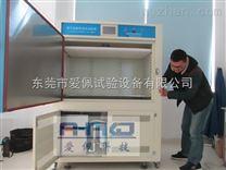 轉盤紫外光老化試驗箱/紫外燈耐氣候實驗箱