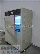 紫外線高濕耐候箱/隔層紫外光老化試驗箱
