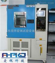 智能恒温恒湿试验箱/热测环境试验箱