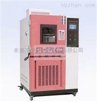 高低溫測試實驗儀器/濟南高低溫試驗機