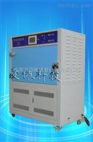 烤漆紫外線老化試驗箱/隔層紫外光老化試驗箱