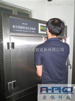 紫外灯耐气候实验箱/紫外线和湿热老化试验箱