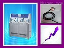 背板膜耐老化性能测试仪/uv光老化设备