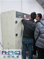 紫外線老化測試設備/紫外光老化試驗箱廠家