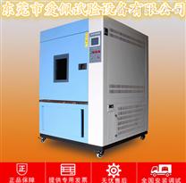 可程式耐低溫測試箱|高低溫試驗機