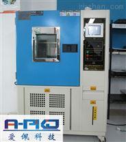 廣州恒溫恒濕試驗機|廣州非標定做恒溫箱