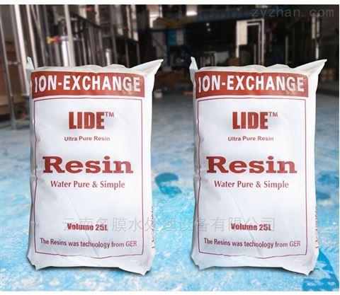 昭通陽離子軟化樹脂價格