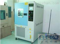 儀器試驗模擬高溫/低溫老化環境測試箱