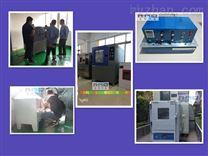 汽车电子高低温实验箱/汽车行业高低温试验箱