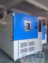 大型恒温保湿箱/800L低湿恒温试验箱