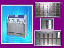 進口紫外光老化試驗箱|uv光照老化試驗箱