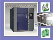 冷熱沖擊箱|環境試驗箱廠家報告