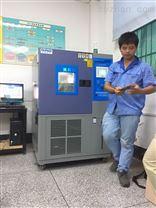测试区高低温实验箱