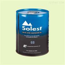 CPI solest 120,solest LT-32合成冷冻油