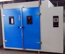 大型步入式高低溫試驗箱