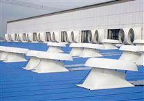 廣東屋頂風機廠家,1460喇叭玻璃鋼負壓風機