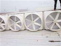 屋頂風機批發,工業車間屋頂排風機安裝