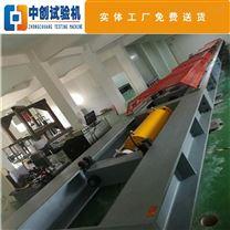 套管扶正器拉力(拉伸强度/屈服)试验机