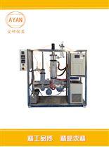 短程分子蒸餾儀AYAN-F150參數介紹
