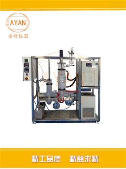 短程分子蒸餾儀AYAN-F100用途說明