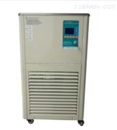 低温恒温磁力搅拌反应浴生产厂家