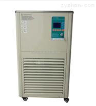 低溫恒溫磁力攪拌反應浴生產廠家