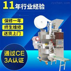 QD-18/20全自动黄山毛峰包装机/金骏眉茶包装机 大益普洱茶袋泡茶包装机