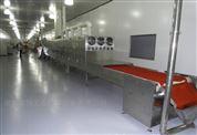 安徽中草藥微波干燥機