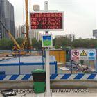 OSEN-YZ道路扬尘监测超标自动喷淋系统安装厂家