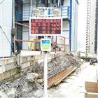OSEN-6C安徽省市政工地扬尘在线监测系统-厂家