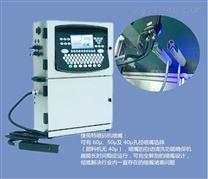 小字符噴碼機-捷英特噴碼標識優質廠家