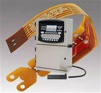 FPC字符喷印机 pcb全自动喷码机