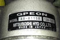GPEON油泵A8-A115R,MITSUBOSHI齒輪泵