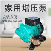 小型家用全自动增压泵热水器循环泵