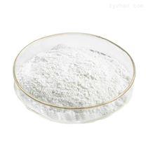 食品级化妆品级透明质酸钠