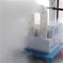 棉紡廠加濕器 車間噴霧加濕設備
