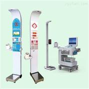 身高体重血压测量仪超声波测量血压,心率