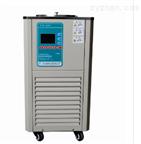 DLSB-20/30低溫冷卻水循環器生產廠家