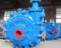 浙江成泉ZGB(P)型渣浆泵