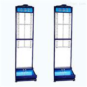 人體信息身高體重腳長測量儀 多功能采集儀
