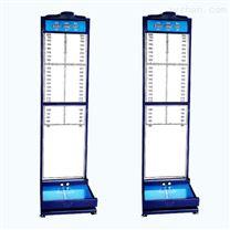 人體信息身高體重腳長測量儀