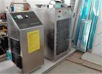 蘇州萬博移動臭氧機廠家直銷