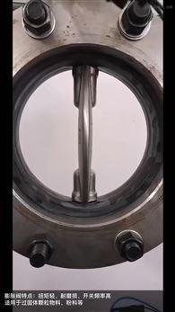 粉料耐磨型气动对夹蝶阀,膨胀细粉蝶阀