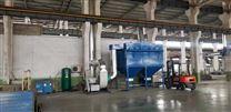 河南焊煙凈化設備生產廠家