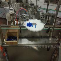 100ml西林瓶灌封機廠家圣剛機械