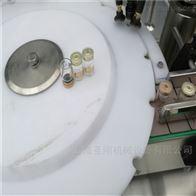 北京西林瓶灌封机厂家圣刚机械