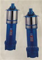 浙江成泉QD、Q系列小型潛水電泵(小老鼠泵)