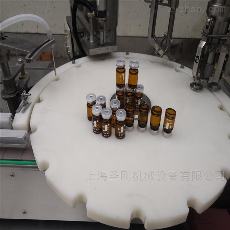 貴州西林瓶灌封機廠家圣剛機械