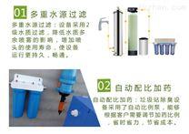 垃圾站除臭消毒噴霧機