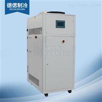 上海德偲注塑機配套小型冷水機冷凝器